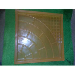 Rectangular Shape Chequered Tile Silicone Mould
