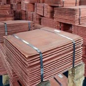 High Purity Copper Cathode