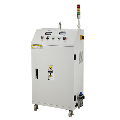 Plasma Surface Treatment Machine With 1 Gun KQ-HP01A