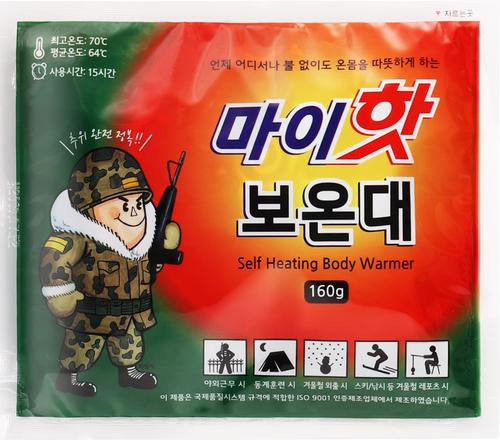 The Self-Heating Body Warmer