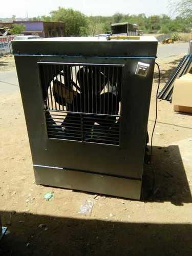 Home Desert Air Cooler