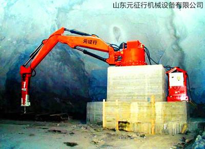 Stationary Type Pedestal Hydraulic Rock Breaker Booms System