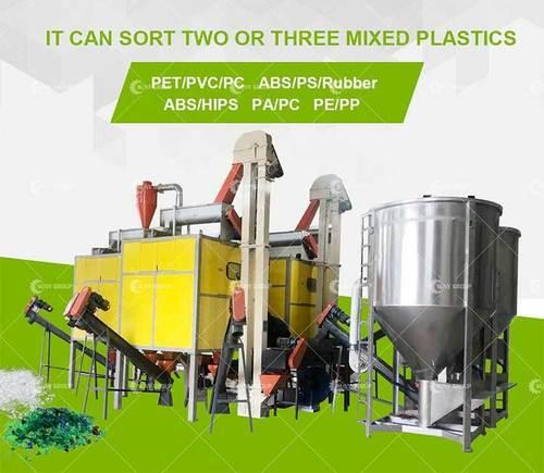 Plastic Electrostatic Separator Of PET, PVC, ABS, PET, PP Mixture