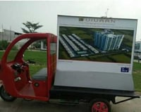 Battery Operated Advertising Electric Vehicle