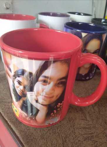 High Design Coffee Printed Mug