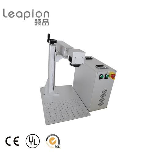LM-20H 20W Fiber Laser Marking Machine for Metals