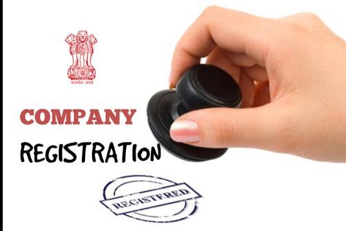 Proprietor Ship Firm Registration Service