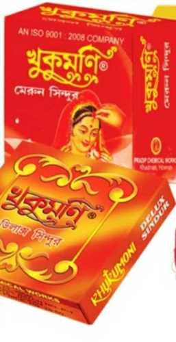 Sindoor For Pooja, Moisture: Less than 5%