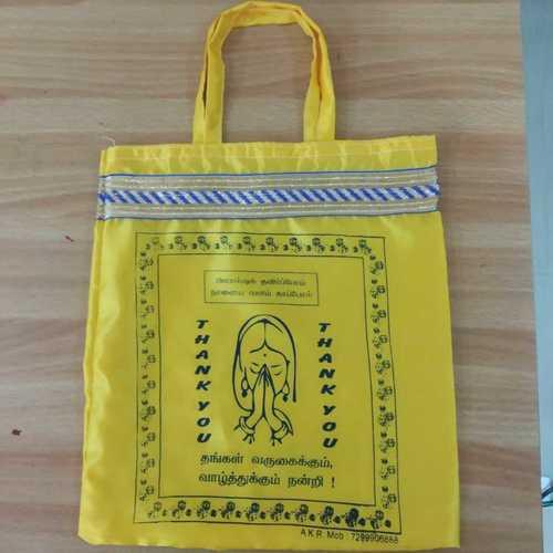 Cotton Printed Jute Carry Bag