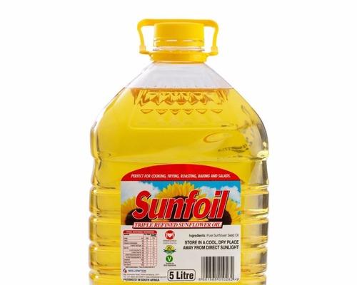 Baolin 100% Pure Organic Sunflower Oil