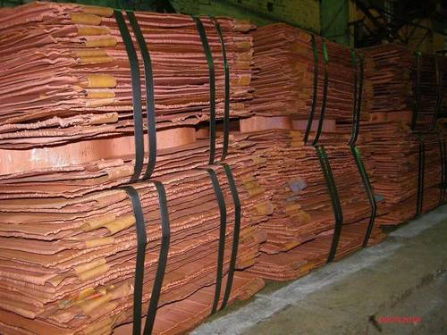 Pure Copper Cathode 99.99%