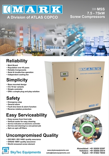 Optimum Strength Kirloskar Air Compressor