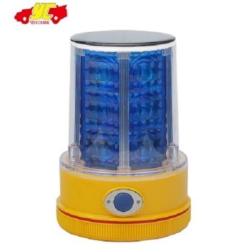Led Solor Charge Warning Light (Yc-786 Sc)