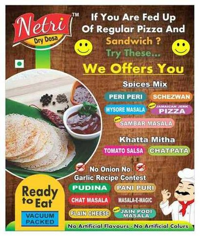Ready To Eat Dry Dosa Carbohydrate: 60-70 Grams (G)
