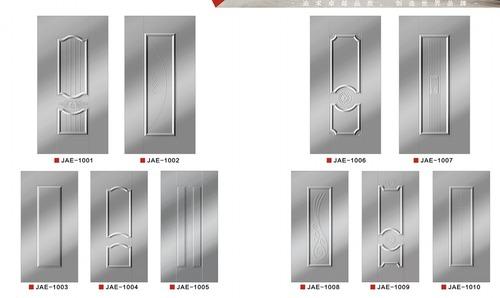 Skin Moulds For Doors