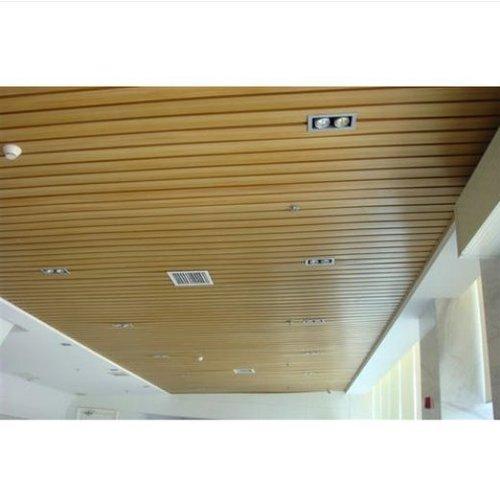 Square Edge Profile Pvc Ceiling Panel