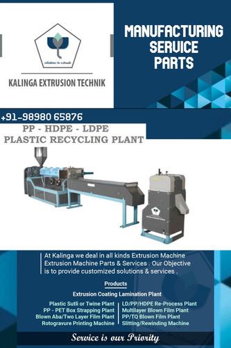 Recycle Machine