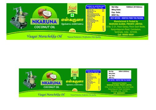 100% Organic Coconut Oil