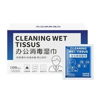 12x15 cm Cleaning Wet Tissues