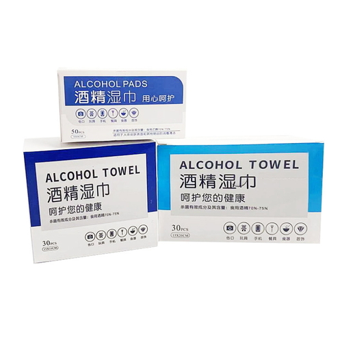 Household Alcohol Pads and Towel