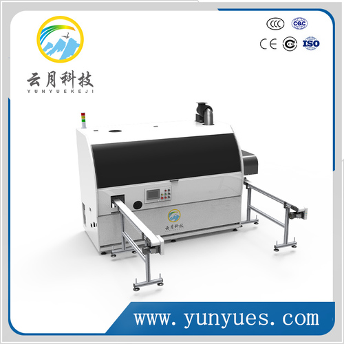 Automatic Single Color Screen Printing Machine