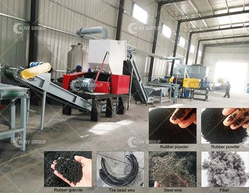 Rubber Tire Recycling Machine