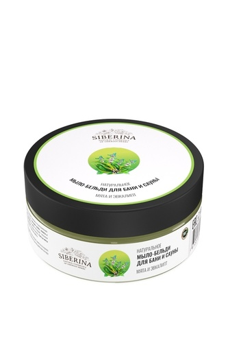Beldi Soap For Bath And Sauna Mint And Eucalyptus