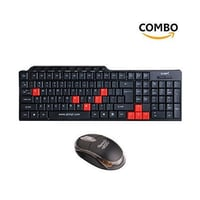Quantum Keyboard and Mouse Combo