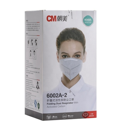 Disposable Breathing Cover Mouth Face Masks N95 Anti Virus