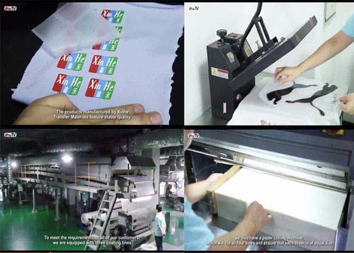 Cold Peel Gloss Heat Transfer PET Film