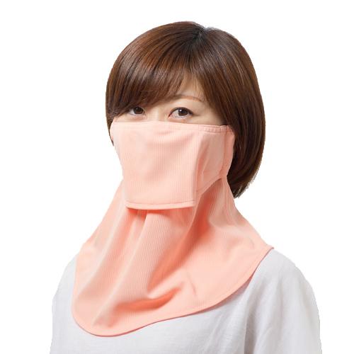 Yakenu Uv Cut Mask Standard
