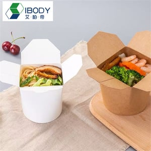 Food Grade PE Coated Paperboard Container