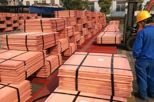 High Tensile Strength Copper Cathode