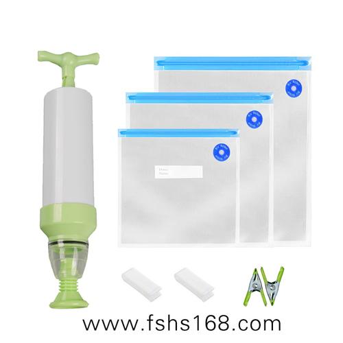 Food Grade Vacuum Sous Vide Bag