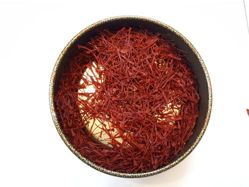 Natural Taste Saffron Super Negin