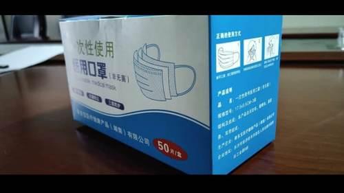 Printed Mask Packaging Box