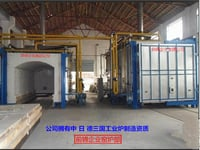 Shuttle Kiln With 30 Cubic Meters And Three Kingdoms Technology