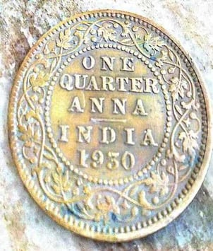Old and Priceless Antique Coin