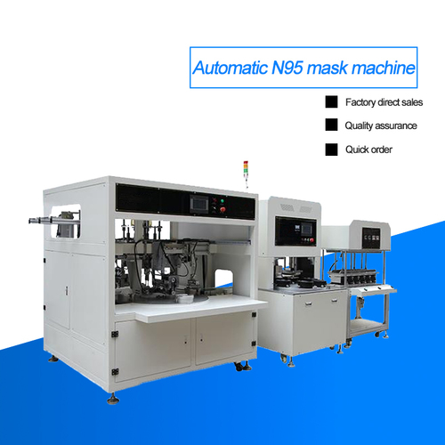 N95 Face Mask Making Machine Auto Non-Woven Face Mask Machine