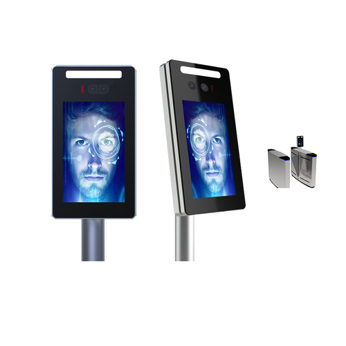 Gate Type Silver Facial Recognition Camera System
