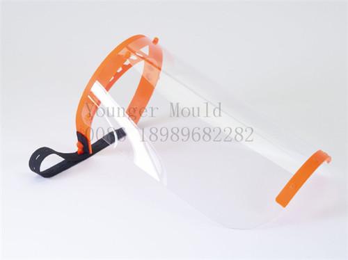Plastic Protective Face Shield Moulds