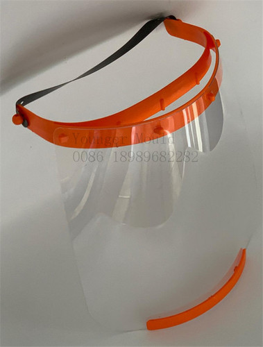 Surgical Anti-Splash Anti-Fog Protective Face Shield Mould