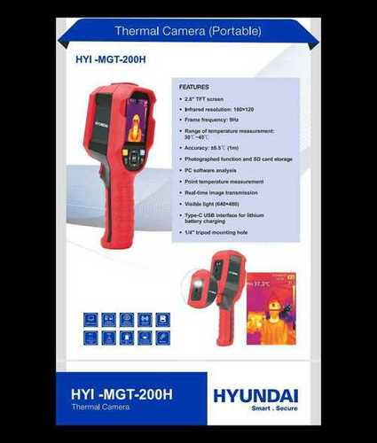Thermal Camera Hyi Mgt 200h