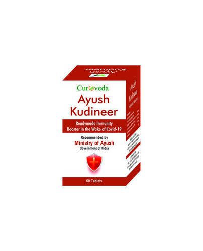 Ayush Kudineer Immunity Booster Tablet