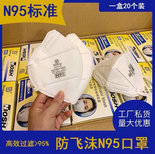 3 Ply N95 Medical Mask Application: Medical Front Line Staff, Health Care Workers, Safety Officers, Welfare Association And Similar