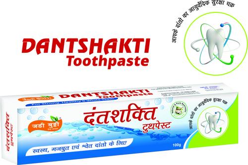 Dantshakti Herbal Toothpaste 100g