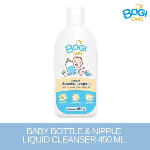 Bogi Care Baby Bottle And Nipple Liquid Cleanser