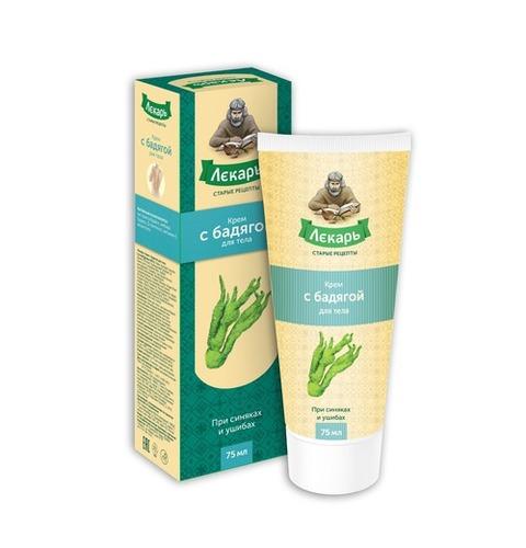 Ayurvedic Herbal Body Cream