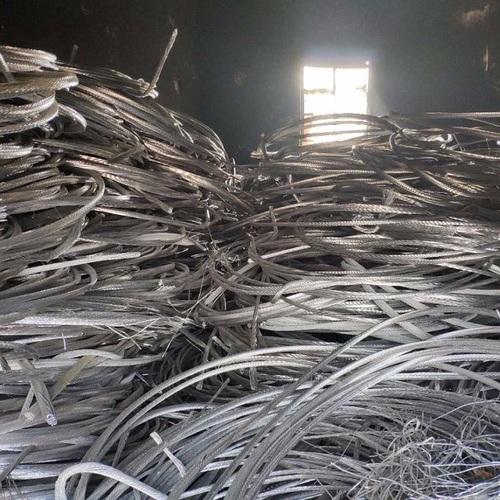 PVC Aluminium Cable Scrap