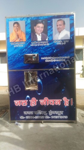 Automatic Water ATM Machine